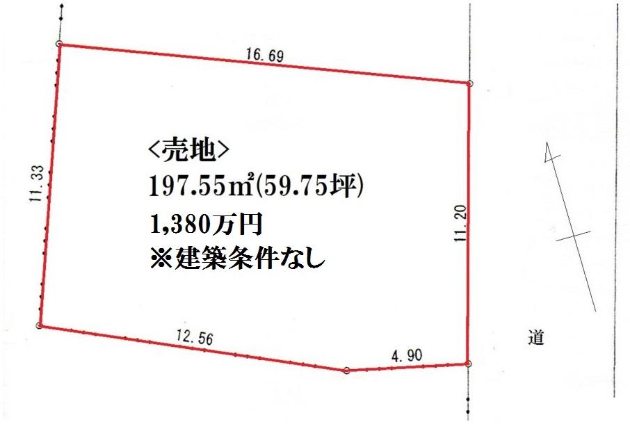 生目台東の貴重な売り物件(地図)